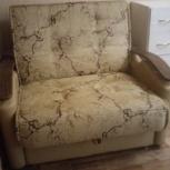 Кресло-кровать(новое)(смотреть-ул. Рабочая 9а), Пермь