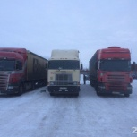 Грузоперевозки из Перми по России межгород, Пермь