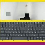 Новая клавиатура для Acer 1410, 1810T, 1830, Пермь