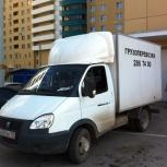 ИП. Переезды грузчики вывоз мусора, Пермь
