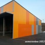 Производство быстровозводимых сооружений, Пермь