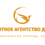 Списание кредитных долгов, Пермь