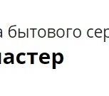 Услуги сантехника, Пермь