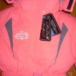 новая куртка мембрана на морозы р 146, Пермь
