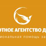 Банкротство физических лиц, Пермь