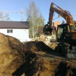 Демонтаж зданий и сооружений, Пермь
