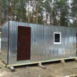 Бытовка металлическая изделия от производителя, Пермь