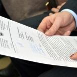 Иск уточнение исковых требований, Пермь