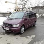 Заказ минивена, Трансфер, Mercedes-Benz, 7 мест, Пермь