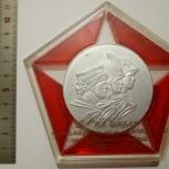 Настольная медаль 50 лет пионерской организации, Пермь