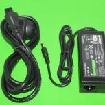 Зарядка для ноутбука Fujitsu-Siemens 16V 3,75A (60W) 6x4,4мм с иглой, Пермь