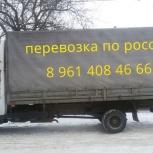 Грузоперевозки переезды по Пермскому Краю и по России, Пермь