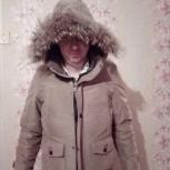 Продаётся зимняя куртка, Пермь