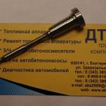 Клапан форсунки F00RJ02130 КАМАЗ, Пермь
