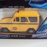 Автормобиль Уаз 31514 Милиция, Пермь