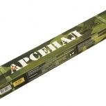 Продаем сварочные электроды арсенал мр-3; 3,0мм/2,5 кг, Пермь