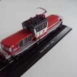 Локомотив Reihe 1163 001-9 (1994), Пермь