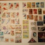 коллекция марок ссср, Пермь