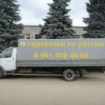 Переезды  по Пермскому Краю и по России, Пермь