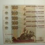 Экспериментальные купюры 100 р, Пермь