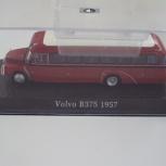 Автобус VOLVO B 375 1957, Пермь