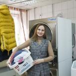 Прачечная- аквачистка, Пермь