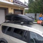 Бокс на крышу автомобиля 196 см, Пермь