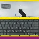 Новая клавиатура для Acer 3810, 3810T, 4810T, Пермь