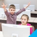 Бесплатный пробный урок по  программированию для детей, Пермь