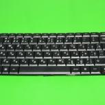 Клавиатура для ноутбука Lenovo U350, Y650, Пермь