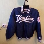Новая куртка-бомбер New York Yankees, Пермь