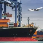 Доставка грузов из Китая и Европы от 1 кг, Пермь