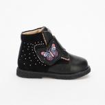 Ботинки для девочки, Пермь