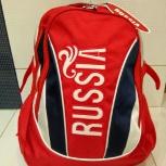 Bosco russia рюкзак. Доставка сдек, Пермь