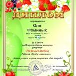 Творческие конкурсы, Пермь
