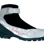 Ботинки лыжные SPINE X-Rider 253/2 синт (SNS), Пермь