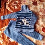 Костюм: свитер и брюки, Пермь