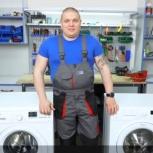 Ремонт стиральных машин на дому, Пермь