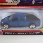 Автомобиль FORD F-150 RAPTOR Технопарк, Пермь