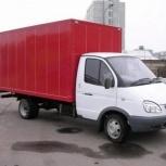 Перевозка грузов,газели,грузчики, Пермь