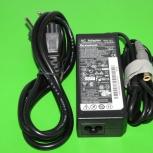 Зарядка для ноутбука Lenovo 20V 3,25A (65W) 7,9x5,5мм с иглой, Пермь
