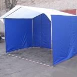 Палатки торговые на усиленном каркасе 25мм , столы, Пермь