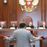 Представительство в гражданском суде, Пермь