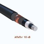 Поставим одножильный кабель  АПвПуг на 10 кВ, Пермь