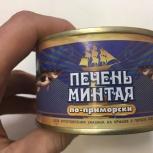 Печень минтая по-приморски, Пермь