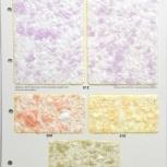 Жидкие обои Silk Plaster коллекция Эйр Лайн, Пермь
