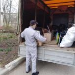 Вывоз вынос мусора, Пермь