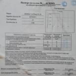 Кабель АПвПуг 1*120мк/35, Пермь