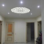 светильник потолочный, Пермь