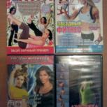 DVD-диски, Пермь